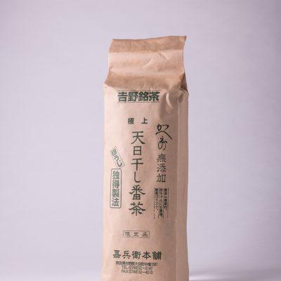 天日干し番茶 BC-001